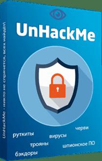 UnHackMe 1